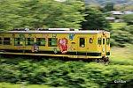 /railrailrail.xyz/wp-content/uploads/2021/06/IMG_4801-2-800x534.jpg
