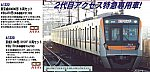 /yimg.orientalexpress.jp/wp-content/uploads/2021/06/A1220.jpg