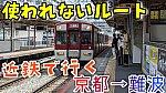 /stat.ameba.jp/user_images/20210620/00/conan-coron/54/58/j/o1080060714959962459.jpg