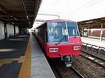 /stat.ameba.jp/user_images/20210405/15/s-limited-express/74/c7/j/o0550041214921707800.jpg