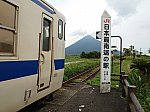 /stat.ameba.jp/user_images/20200926/13/kenichi-0801/35/95/j/o1080081014825463874.jpg