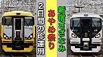/train-fan.com/wp-content/uploads/2021/06/31531566-8945-4C8A-91E3-18E94B6425F2-800x450.jpeg