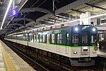 f:id:kyouhisiho2008:20210620195757j:plain