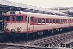 /stat.ameba.jp/user_images/20210620/23/kami-kitami/b8/e0/j/o0946064014960486246.jpg