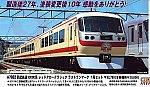 /yimg.orientalexpress.jp/wp-content/uploads/2021/04/a7022-2.jpg