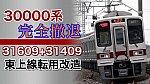 /train-fan.com/wp-content/uploads/2021/06/26E6F0C3-F51C-4EF9-8A71-042E9FDFA048-800x450.jpeg