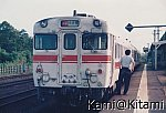 /stat.ameba.jp/user_images/20210621/21/kami-kitami/e7/c9/j/o0934064014960931008.jpg