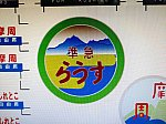 /stat.ameba.jp/user_images/20210621/17/making-rail/2b/f5/j/o1067080014960811945.jpg