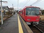 /stat.ameba.jp/user_images/20210406/15/s-limited-express/29/1d/j/o0550041214922207009.jpg