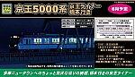 /yimg.orientalexpress.jp/wp-content/uploads/2021/02/31501_31502.jpg