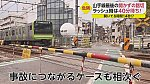 /livedoor.blogimg.jp/hayabusa1476/imgs/3/7/37df8d06.jpg