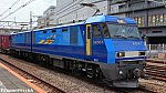 /stat.ameba.jp/user_images/20210622/11/tamagawaline/0a/aa/j/o1920108014961188894.jpg