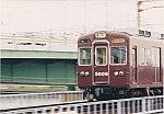 阪急神戸線5006編成 臨時急行梅田ゆき