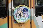 /stat.ameba.jp/user_images/20210622/21/lisianthus5258/65/24/j/o0800053314961451683.jpg
