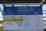 /blogimg.goo.ne.jp/user_image/5a/45/1d698356195dda1ac9c72fe6ae4fb135.jpg