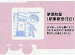 /stat.ameba.jp/user_images/20210622/23/nuru-stamp/84/1c/j/o0577042614961509671.jpg