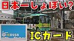 /stat.ameba.jp/user_images/20210622/23/conan-coron/10/d5/j/o1080060714961513677.jpg