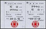 /stat.ameba.jp/user_images/20210617/02/suganuma-tenko/4c/91/j/o0696044814958547430.jpg