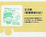 /stat.ameba.jp/user_images/20210622/23/nuru-stamp/6d/81/j/o0533043614961514191.jpg