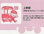 /stat.ameba.jp/user_images/20210622/23/nuru-stamp/28/fa/j/o0528040514961512537.jpg