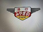 /stat.ameba.jp/user_images/20210623/00/making-rail/2b/d0/j/o1067080014961525720.jpg