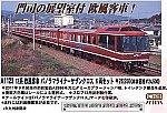 /yimg.orientalexpress.jp/wp-content/uploads/2021/06/a1123.jpg