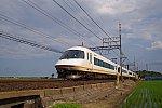 /stat.ameba.jp/user_images/20210623/23/tsuyama2001/35/61/j/o2688179214961981850.jpg