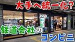 /stat.ameba.jp/user_images/20210624/00/conan-coron/16/01/j/o1080060714962007183.jpg