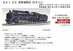 /yimg.orientalexpress.jp/wp-content/uploads/2021/06/kato_d5196.jpg