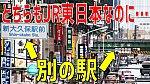 f:id:watakawa:20210624162513j:plain