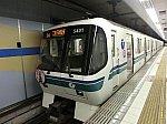 /stat.ameba.jp/user_images/20210624/22/superhakuto7000hot/1b/61/j/o0640048014962436800.jpg