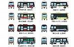 /osaka-subway.com/wp-content/uploads/2021/06/ポンチョ_1.jpg