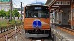 /stat.ameba.jp/user_images/20210626/23/tamagawaline/fc/ed/j/o1920108014963424030.jpg