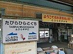 /stat.ameba.jp/user_images/20210627/03/fuiba-railway/3c/f8/j/o2048153614963486294.jpg