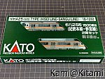 /stat.ameba.jp/user_images/20210627/21/kami-kitami/63/97/j/o0853064014963923887.jpg