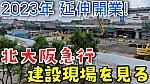 /stat.ameba.jp/user_images/20210627/22/conan-coron/59/93/j/o1080060714963965076.jpg
