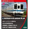 /item-shopping.c.yimg.jp/i/p/joshin_4949727683195-53-12218?resolution=1.5x