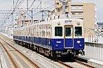 20210629-5020f-kousoku-kobe-local-fukae_IMGP1335m.jpg