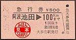 /stat.ameba.jp/user_images/20210628/00/suganuma-tenko/ab/c8/j/o0350018514964015164.jpg