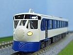 /stat.ameba.jp/user_images/20210630/17/superrc-train/d6/f1/j/o0640048014965302960.jpg