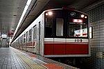 /osaka-subway.com/wp-content/uploads/2021/06/DSC01113_1-1024x683.jpg