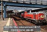 /stat.ameba.jp/user_images/20210514/22/nuaay67443/f9/8c/j/o1532107914941945211.jpg
