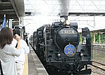 /stat.ameba.jp/user_images/20210702/00/kereiisukoke/c2/0c/j/o0800057114965986297.jpg