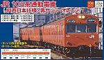 /yimg.orientalexpress.jp/wp-content/uploads/2021/05/98455_98456_9014.jpg