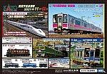/stat.ameba.jp/user_images/20210702/21/kami-kitami/a8/ec/j/o1450102414966377648.jpg