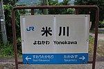 /blogimg.goo.ne.jp/user_image/56/d7/b6c48bce8c1fe0d62f7d0c56d0c01d17.jpg
