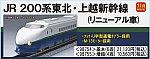 /yimg.orientalexpress.jp/wp-content/uploads/2021/05/98754_98755.jpg