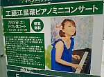 /stat.ameba.jp/user_images/20210703/23/hiromitsu/71/83/j/o1600120014966917325.jpg