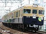 Last Run ヘッドマーク掲出 山陽電鉄3615号車