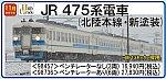 /yimg.orientalexpress.jp/wp-content/uploads/2021/05/98457_98458.jpg